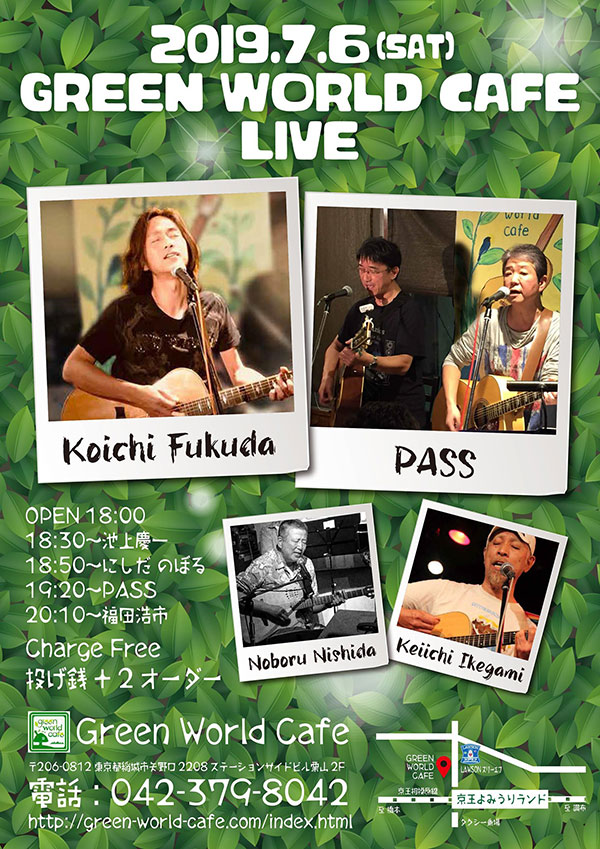 Green World Cafe LIVE